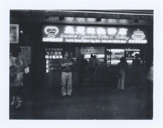 Polaroid of Emperor's Garden Cakes & Bakery, Sydney