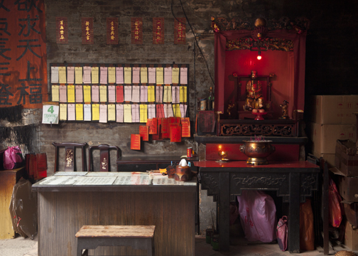 Inside Pak Tai Temple: Old Taipa Village, Macau
