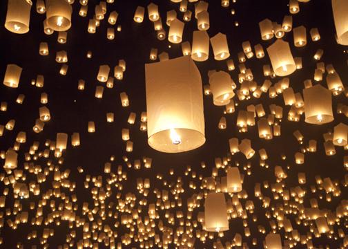 Yi Peng Lantern Festival: Chiang Mai, Thailand