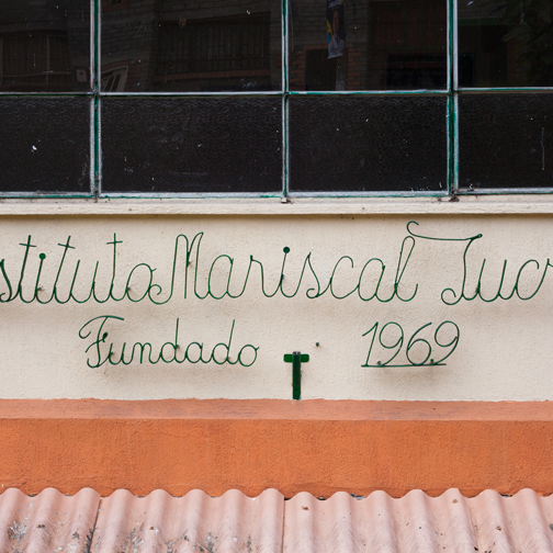 Font on an old public school: Manizales, Colombia