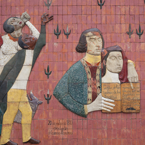Tile mural from the Plaza Bolivar: Manizales, Colombia