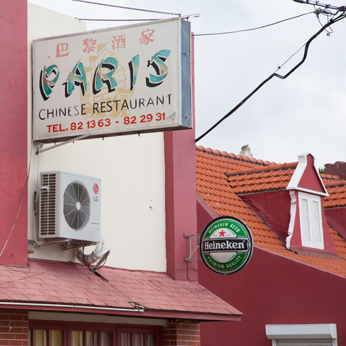 Chinese restaurant in Oranjestad, Aruba