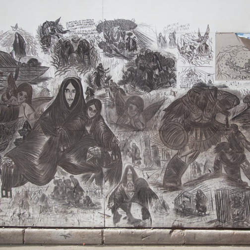 Street art mural near the cathedral: Cartagena, Colombia